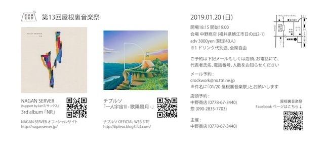 IMG_5026.JPG